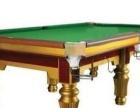 内蒙星爵星牌伯爵等知名品牌台球桌销售 台球用品批发