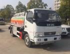 5吨8吨普货油罐车供液车多少钱工地专用专用油车