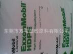 HDPE/埃克森美孚/HD 9830.02/片材挤压/吹塑成型/热稳定性