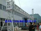 铝合金舞台 truss架 桁架 合唱台 看台等厂家