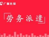 北京社保咨詢代理,人事代理,保險補繳咨詢代理