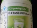 安利纽崔莱植物蛋白质粉