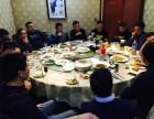 上海武术培训团体课