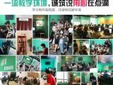 天津PHP培训,零基础小白入门学习PHP路线指南