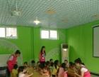 青岛李沧幼儿园网上报名学费低 幼儿园常年招生日托班
