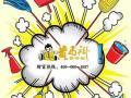 长垣县黄马褂高端家政保洁清洗服务有限公司