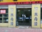 红旗东路锦屏镇东100米 住宅底商 200平米