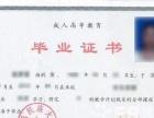 广西民族大学函授专科-计算机多媒体技术专业招生