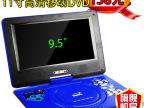 先科118A移动DVD看戏机扩音器插卡碟机11寸便携式DVD多功能影碟机