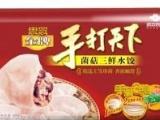 丹东荣兴冷食供应优质保真思念菌菇三鲜水饺