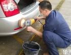 漳州汽车喷漆钣金维修上门接送 重质量轻价格送洗车
