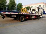 兰州安达24小时 道路救援 换胎 补胎 搭电 送油 拖车 快