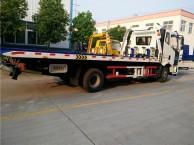镇江丹阳道路救援24小时搭电+拖车+换胎+长途拖车电话+送油