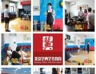 安庆音乐剧专业艺考 艺典艺考教育 北舞中戏学子的摇篮地