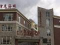 康定榆林新区情歌风情小镇临街旺铺60-300㎡出租