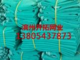 山东建筑安全网建筑安全绿网生产厂家