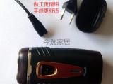 厂家直销多功能剃须刀 防水剃须刀 带LED灯剃须刀 电动剃须刀