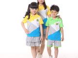 园服校服定制 童装女童夏装2014新款韩版休闲套装运动装儿童套装