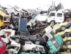 回收报废车东莞地区报废车回收公司