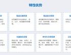 安阳连邦软件热门管家婆分销ERP A8供应,鹤壁管家婆