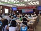 上海松江新科教育自考培训,较快1年即可毕业拿