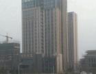 恒科大厦 商务中心 10000平米