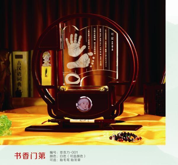北京朝阳上门理胎发工厂直销透明消费19年口碑保证