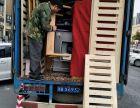 成都市龙泉太和搬家搬运公司,龙泉空调移机加氟公司