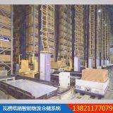 瓦楞纸箱行业智能化物流仓储系统 智能自动化立体仓储系统
