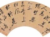 锦州市字画买卖方式