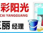 贵阳专业保洁清洗服务,地毯清洗、全市重点推荐企业