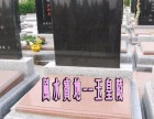 玉皇陵墓园-墓地首选--免费派车上门接送