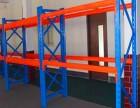 全新仓库仓储货架置物架超市货架仓库货架加厚层板货架
