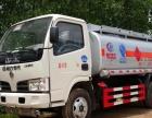 转让 油罐车东风专业厂价直销油罐车可分期包上户
