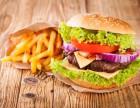 0元加盟壹点壹汉堡加盟送食材送设备