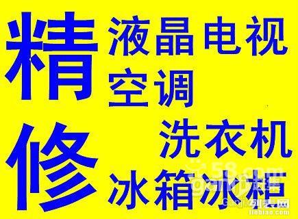 广安海尔洗衣机维修,广安美的洗衣机维修