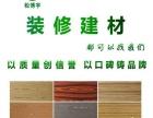 E0级 18MM板材 家具板材 无醛板材厂家批发