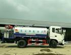 东风绿化洒水车 工程洒水车 道路洒水车厂家供应
