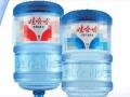 温州纯净水、桶装水批发、娃哈哈、全城配送