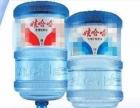 温州娃哈哈桶装水配送中心,服务好速度快