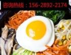 喜葵韩国料理加盟小资金开店赚钱(图)