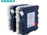 米科,**南京信号隔离器公司,几十年专业生产隔离器
