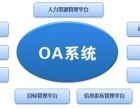 东莞企业网站建设 长安企业网站建设团队