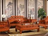 緬甸花梨木沙發十件多少錢