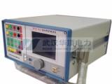 HDJB-702A微机继电保护测试仪-武汉华顶电力