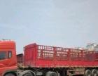 长沙至全国各地整车.零担.回程车配载等货物运输业务
