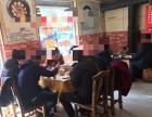 汽车厂东路 工人新村中街 饭店餐饮 住宅底