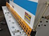 汉川10X2500剪板机 液压摆式剪板机实验室乳化机