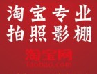 东莞厚街三屯平面设计美工专业培训