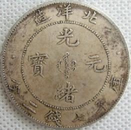 古钱币当代名家作品古玩瓷玉书杂交易流程